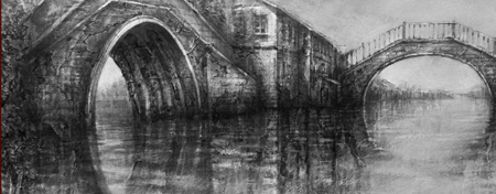 Whuzen Bridge - Drawing tutorial by Ian Murphy